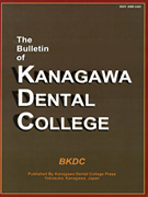 The Bulletin of Kanagawa Dental College